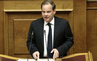 Ο βουλευτής της Νέας Δημοκρατίας, Κώστας Καραμανλής, μιλάει από το βήμα της Βουλής στη συζήτηση επί της πρότασης δυσπιστίας της Νέας Δημοκρατίας κατά της Κυβέρνησης, στην Ολομέλεια της Βουλής, Αθήνα, Σάββατο 16 Ιουνίου 2018. ΑΠΕ-ΜΠΕ/ ΑΠΕ-ΜΠΕ/ ΣΥΜΕΛΑ ΠΑΝΤΖΑΡΤΖΗ