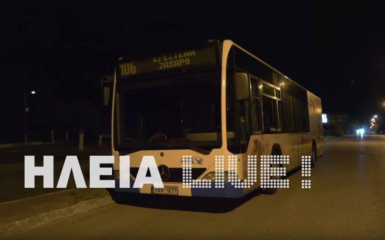 Νυχτερινό δρομολόγιο τρόμου: Ενοπλος επιβάτης κράτησε όμηρο οδηγό του ΚΤΕΛ Ηλείας (βίντεο)