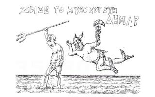 skitso-toy-andrea-petroylaki-07-05-190