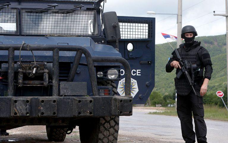 Η Μόσχα κατηγορεί την Πρίστινα για «προβοκάτσια» κατά των Σέρβων