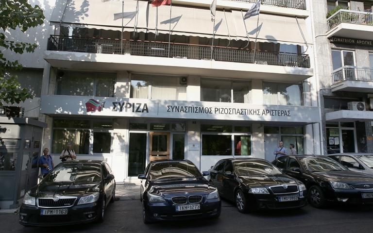 Ευρεία σύσκεψη της ΚΕ του ΣΥΡΙΖΑ με ομιλία Τσίπρα