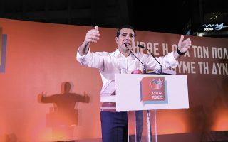 (Ξένη Δημοσίευση) Ο πρωθυπουργός και πρόεδρος του ΣΥΡΙΖΑ, Αλέξης Τσίπρας, μιλάει σε ανοιχτεί προεκλογική συγκέντρωση, στην κεντρική πλατεία της Λάρισας, την Τρίτη 21 Μαΐου 2019. ΑΠΕ-ΜΠΕ/ΓΡΑΦΕΙΟ ΤΥΠΟΥ  ΠΡΩΘΥΠΟΥΡΓΟΥ/Andrea Bonetti