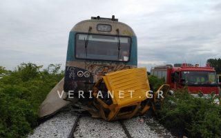 treno-sygkroystike-me-ich-se-afylakti-diavasi-tis-imathias-dyo-nekroi0