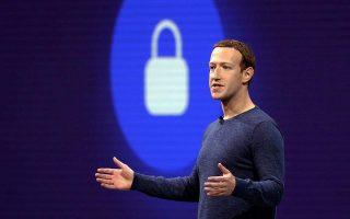 globalcoin-to-facebook-schediazei-na-kykloforisei-to-diko-toy-kryptonomisma0