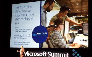 i-metis-sto-4o-microsoft-summit0