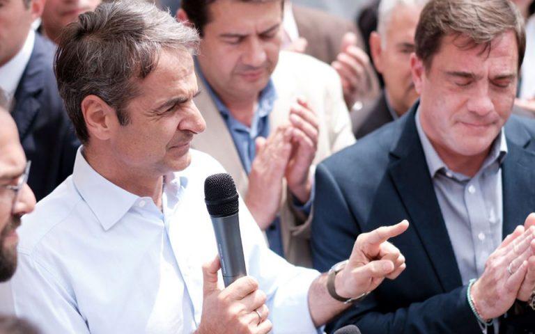 Κυρ. Μητσοτάκης: Η λάσπη θα απαντιέται σκληρά και με επιχειρήματα