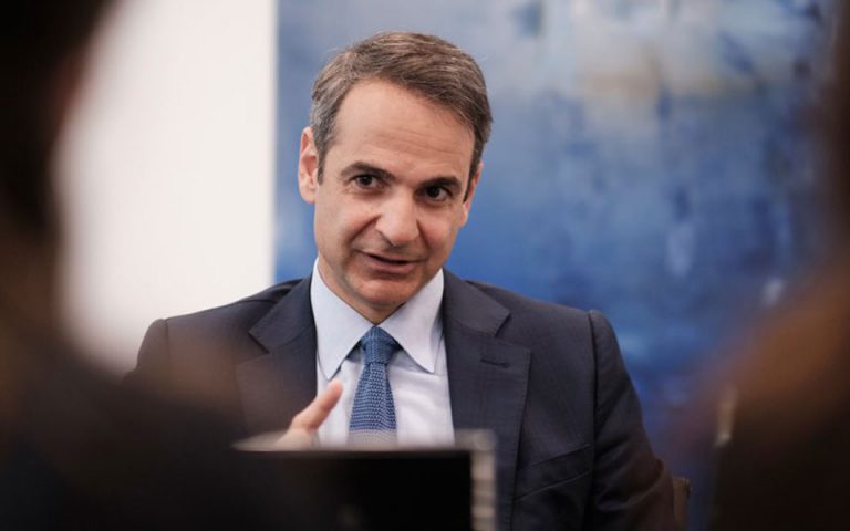 Bloomberg: Oι αγορές προεξοφλούν νίκη της Νέας Δημοκρατίας
