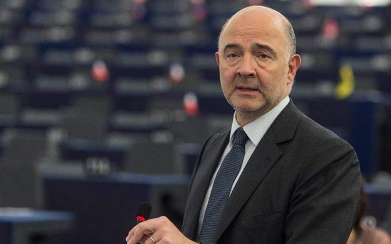 Μοσκοβισί: Τα μέτρα της ελληνικής κυβέρνησης θα αξιολογηθούν