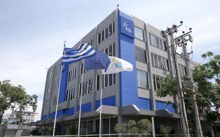 piges-nd-gia-metro-thessalonikis-egkainiasan-tessera-vagonia-choris-stathmo0