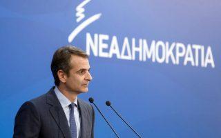 kyr-mitsotakis-o-k-tsipras-leei-psemata-epta-meres-tin-evdomada-vinteo0