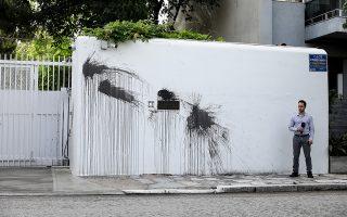 to-ypex-katadikazei-ton-vandalismo-stin-katoikia-toy-presvi-ton-ipa-stin-athina0