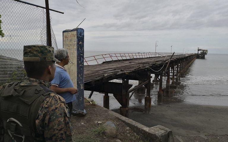 Παναμάς: Πέντε τραυματίες από σεισμό 6,1 Ρίχτερ