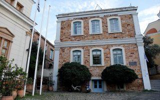 Αποτελούσε όραμα του Κωνσταντίνου Καραθεοδωρή, ιδρύθηκε το 1984 και σήμερα έχει 20.000 φοιτητές, 350 καθηγητές, 18 τμήματα και 38 μεταπτυχιακά.
