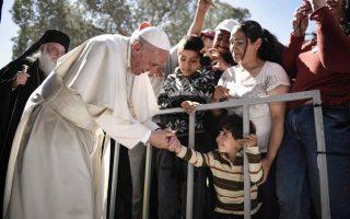 Ο Πάπας Φραγκίσκος κατά την επίσκεψή του στη Λέσβο το 2016