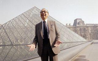 efyge-apo-ti-zoi-o-architektonas-tis-gyalinis-pyramidas-toy-loyvroy-i-m-pei0