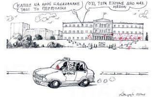 skitso-toy-andrea-petroylaki-22-05-190