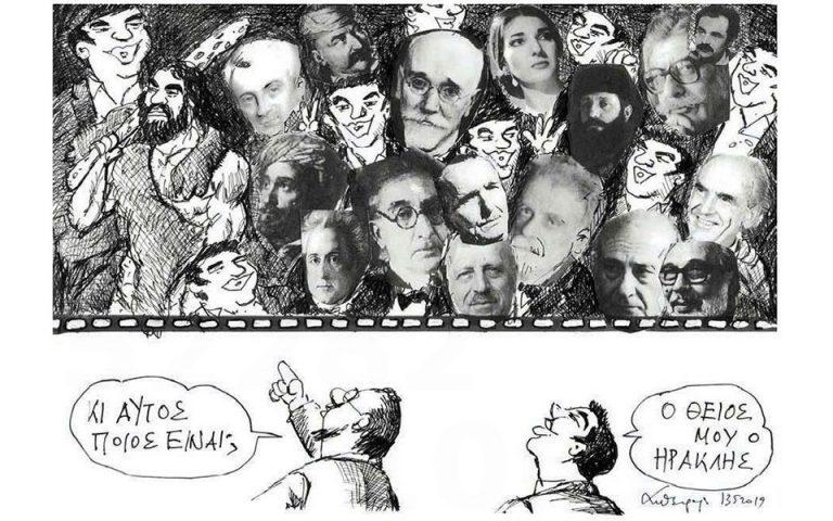Σκίτσο του Ανδρέα Πετρουλάκη (14.05.19)