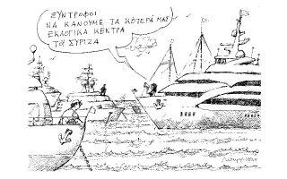 skitso-toy-andrea-petroylaki-19-05-190