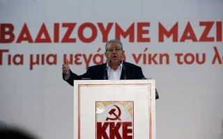 d-koytsoympas-prochorame-gia-mia-megali-niki-toy-laoy-me-ischyro-kke-pantoy0