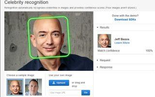 Ο ιδρυτής της Amazon Τζεφ Μπέζος «ποζάρει» ο ίδιος για να προβάλει μια εκδοχή της εφαρμογής Rekognition.