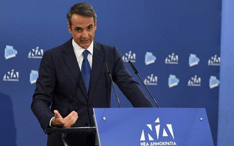 Κυρ. Μητσοτάκης: Στις 26 Μαΐου θα σημάνει η μεγάλη πολιτική αλλαγή