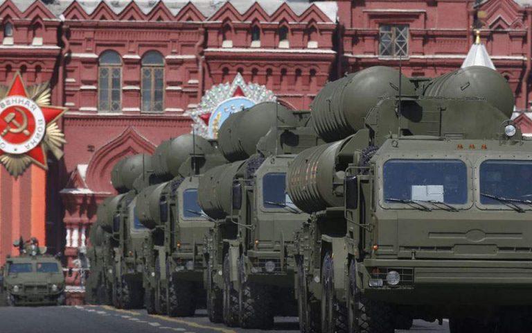 Ρωσία: Η παράδοση των S-400 θα γίνει νωρίτερα έπειτα από αίτημα της Τουρκίας