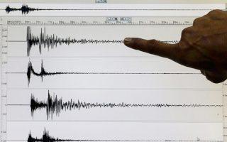 ischyros-seismos-7-5-richter-stin-papoya-nea-goyinea-amp-8211-proeidopoiisi-gia-tsoynami0
