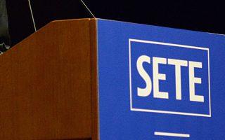 (Ξένη δημοσίευση) Ο πρωθυπουργός Αντώνης Σαμαράς μιλάει στην επίσημη τελετή της Ανοικτής Συνεδρίαση της 22ης Τακτικής Γενικής Συνέλευσης του Συνδέσμου Ελληνικών Τουριστικών Επιχειρήσεων (ΣΕΤΕ), που πραγματοποιήθηκε στο Μέγαρο Μουσικής, Τετάρτη 30 Απριλίου 2014. ΑΠΕ-ΜΠΕ/ΑΠΕ-ΜΠΕ/ΓΟΥΛΙΕΛΜΟΣ ΑΝΤΩΝΙΟΥ