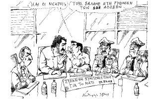 skitso-toy-andrea-petroylaki-05-05-190