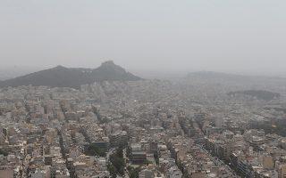 Άποψη της Αθήνας από τα  Τουρκοβούνια ,  Τρίτη 17 Απριλίου 20182018. Αποπνικτική παραμένει η ατμόσφαιρα στην Αθήνα λόγω της αφρικανικής σκόνης. ΑΠΕ-ΜΠΕ/ΑΠΕ-ΜΠΕ/Παντελής Σαίτας