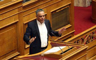 Ο βουλευτής του ΣΥΡΙΖΑ Πάνος Σκουρλέτης μιλά στη συζήτηση στην Ολομέλεια της Βουλής με θέμα: Κύρωση της Τελικής Συμφωνίας για την Επίλυση των Διαφορών οι οποίες περιγράφονται στις Αποφάσεις του Συμβουλίου Ασφαλείας των Ηνωμένων Εθνών 817 (1993) και 845 (1993), τη Λήξη της Ενδιάμεσης Συμφωνίας του 1995 και την Εδραίωση Στρατηγικής Εταιρικής Σχέσης μεταξύ των Μερώv,Παρασκευή 25 Ιανουαρίου 2019. ΑΠΕ-ΜΠΕ/ΑΠΕ-ΜΠΕ/Αλέξανδρος Μπελτές