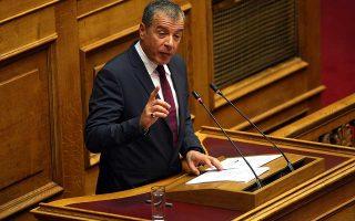 Ο επικεφαλής του κόμματος  Το Ποτάμι Σταύρος Θεοδωράκης μιλάει στην Ολομέλεια της Βουλής  στη συζήτηση και ψηφοφορία για το πρωτόκολλο ένταξης της πΓΔΜ στο ΝΑΤΟ, Παρασκευή 8 Φεβρουαρίου 2019. ΑΠΕ-ΜΠΕ/ΑΠΕ-ΜΠΕ/ΟΡΕΣΤΗΣ ΠΑΝΑΓΙΩΤΟΥ