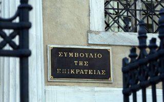 i-anagrafi-toy-thriskeymatos-sta-apolytiria-lykeioy-syzitithike-sto-ste-meta-apo-aitisi-tis-enosis-atheon0