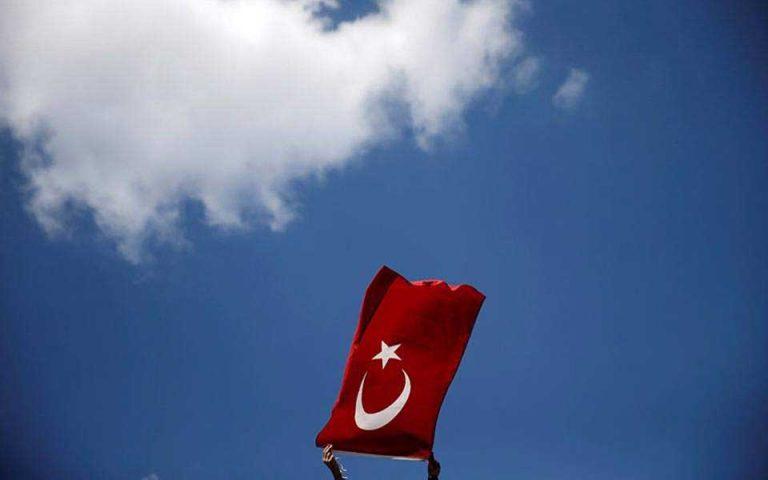 Τουρκία: Το υπουργείο Οικονομικών σχεδιάζει να χρησιμοποιήσει διαθέσιμα της κεντρικής τράπεζας
