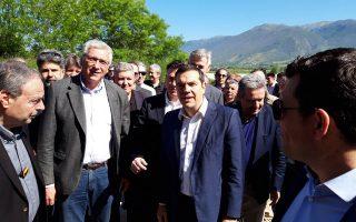 Ο πρωθυπουργός Αλέξης Τσίπρας, επισκέφτηκε τα Ιωάννινα για να επιθεωρήσει τις νέες εγκαταστάσεις του αεροδρομίου της πόλης, το Σάββατο 11 Μαΐου 2019. Τα Ιωάννινα είναι ο πρώτος σταθμός της διήμερης περιοδείας του πρωθυπουργού στην Ήπειρο, στη συνέχεια θα μεταβεί στην πόλη της Άρτας και ακολούθως θα επισκεφθεί την Πρέβεζα. Η περιοδεία του πρωθυπουργού στην Ήπειρο θα ολοκληρωθεί αύριο Κυριακή με την ομιλία του στο συνεδριακό κέντρο του ξενοδοχείου Dulac, στα Ιωάννινα, ενώ το πρωί της Κυριακής θα βρίσκεται στη Λευκάδα όπου θα εγκαινιάσει το νέο νοσοκομείο του νησιού. ΑΠΕ- ΜΠΕ/ΑΠΕ- ΜΠΕ/Ν. Ρούμπου