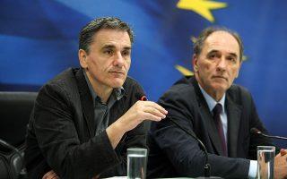 Οι υπουργοί Οικονομικών Ευκλείδης Τσακαλώτος και Περιβάλλοντος και Ενέργειας Γιώργος Σταθάκης απαντούν, με άρθρο τους, στην παρέμβαση των 64 προσωπικοτήτων από τον χώρο του πολιτισμού, της οικονομίας και της πανεπιστημιακής κοινότητας, που είχε δημοσιευθεί στην «Κ».