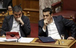 fitch-oi-paroches-tsipra-ayxanoyn-tin-avevaiotita0