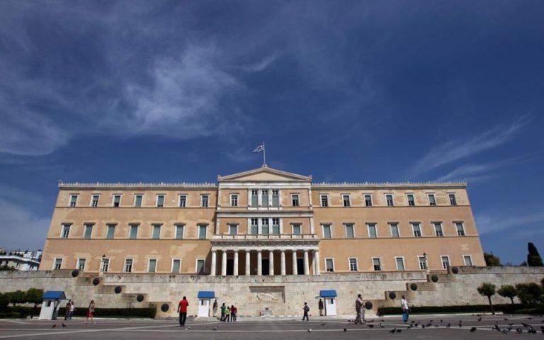Μειωμένο κατά 436 εκατ. ευρώ σε σχέση με πέρσι το ταμειακό πρωτογενές αποτέλεσμα α' τριμήνου