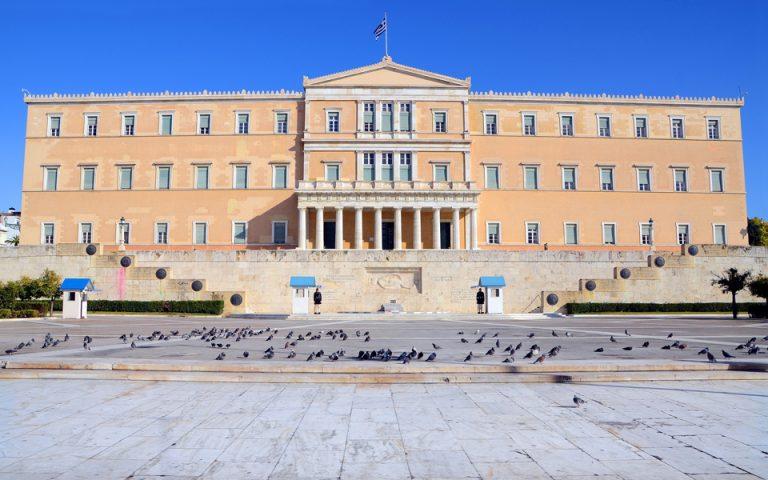 Παρέμβαση 64 προσωπικοτήτων κατά του ΣΥΡΙΖΑ