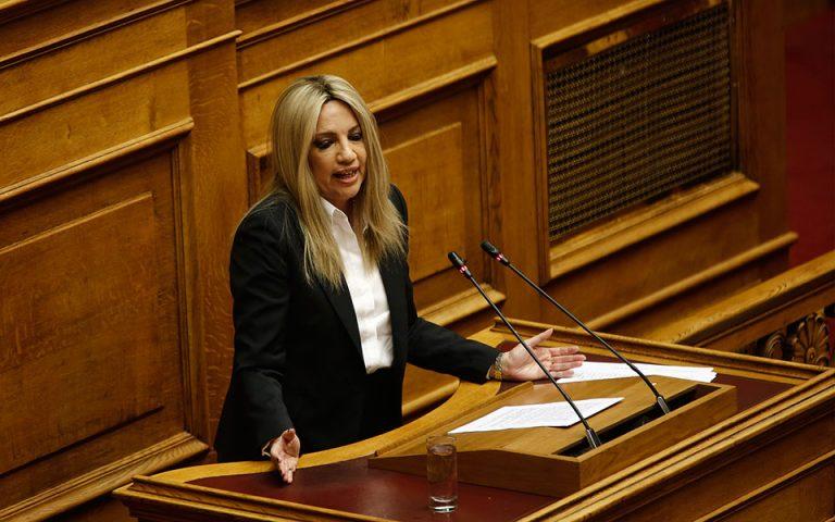 Φώφη Γεννηματά: Να δώσουμε ελπίδα στους Ελληνες οτι δεν ήλθε το τέλος της πολιτικής