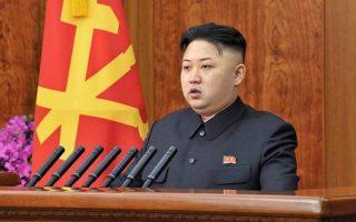 i-piongkgiangk-ektelese-ton-apestalmeno-toy-kim-stis-ipa-symfona-me-dimosieyma0