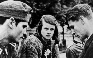 Ο Χανς Σολ, η Σόφι Σολ και ο Κρίστοφ Προμπστ. Τρεις νέοι που δεν φοβήθηκαν τον Χίτλερ.