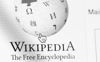 i-kina-mplokare-ti-wikipedia-se-oles-tis-glosses0