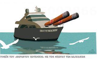 skitso-toy-dimitri-chantzopoyloy-08-05-190