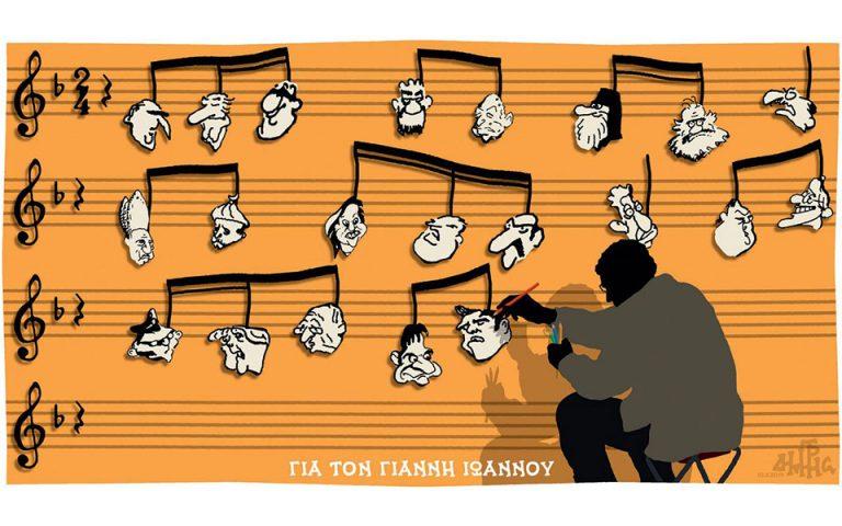 Σκίτσο του Δημήτρη Χαντζόπουλου (11.05.19)