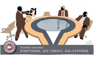 skitso-toy-dimitri-chantzopoyloy-31-05-19-2319653