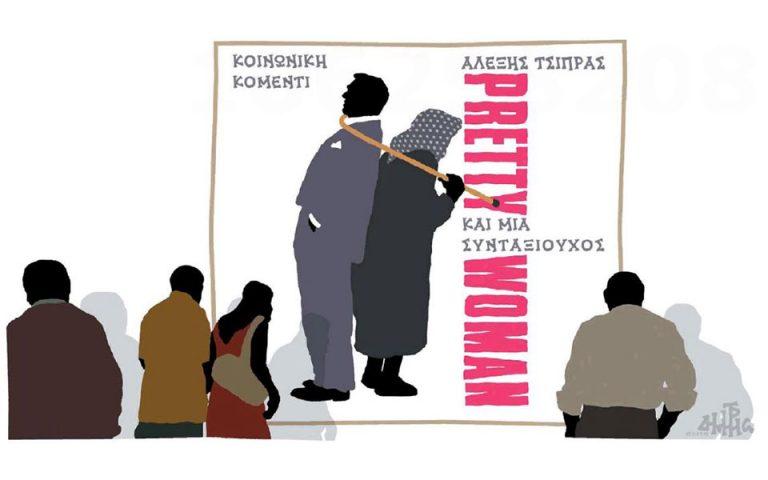 Σκίτσο του Δημήτρη Χαντζόπουλου (18.05.19)