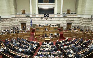 Εκφράζεται ανησυχία ότι, κατά τη συνήθη τακτική της κυβέρνησης, η ψήφιση των δύο νομοσχεδίων θα αποτελέσει αφορμή για κατάθεση πλήθους τροπολογιών.