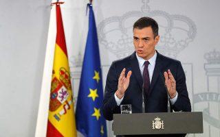 Ο Πέδρο Σάντσεθ σε παλαιότερες δηλώσεις του, στο πρωθυπουργικό μέγαρο της Μαδρίτης.