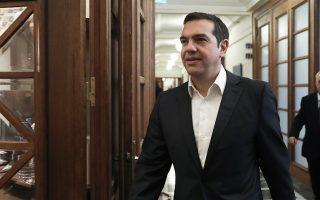 Η προσεχής Παρασκευή θεωρείται η τελευταία ημέρα λειτουργίας της Βουλής, καθώς τη Δευτέρα ο κ. Τσίπρας προτίθεται να επισκεφθεί τον Πρόεδρο της Δημοκρατίας και να ζητήσει προσφυγή στις κάλπες, στις 7 Ιουλίου.